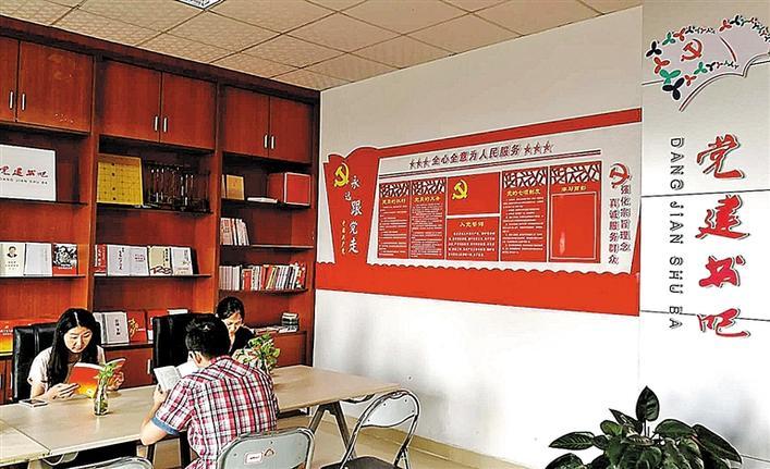 深圳社区家园网 新羌社区 新羌社区